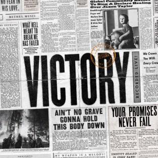 Promises Never Fail cover art