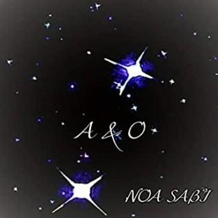 A&O cover art