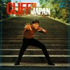 Cliff Richard - Cliff In Japan