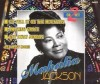 Product Image: Mahalia Jackson - Mahalia Jackson (Vol. 1 and 2)