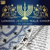 Product Image: London Jewish Male Chor - S'u Sh'orim