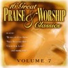 Product Image: Daywind Studio Musicians - 16 Great Praise & Worship Classics Vol 7