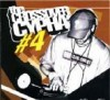 Product Image: DJ Lopez - The Crossover Cypha Vol 4