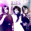 Product Image: Zie'l - Zie'l (Pronounced Zy-el)
