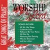 Product Image: Great Songs Of Praise - Worship The Lord