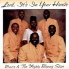 Product Image: Ronica & The Mighty Blazing Stars  - Lord, It's In Your Hands