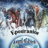 Product Image: Epouranios - Angel Of Rock