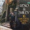 Product Image: Reno & Smiley - 16 Greatest Gospel Hits (Gusto)