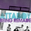 Product Image: Attaboy - Being Remade