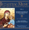 Product Image: Costa Zorba - Byzantine Music Of the Greek Orthodox Church vol 2