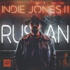 Product Image: Ruslan - Indie Jones II