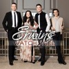 Product Image: The Erwins - Watch & See
