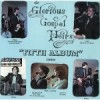 Product Image: The Glorious Gospel Heirs - Fifth Album