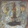Product Image: Mewithoutyou - Brother, Sister