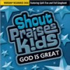 Product Image: Shout Praises Kids - God Is Great