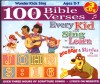 Product Image: Wonder Kids - 100 Bible Verses Every Kid Can Sing 'n' Learn