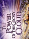 Product Image: Juanita Bynum - Power of the Glory Cloud