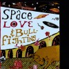 Product Image: Havalina - Space Love & Bullfighting