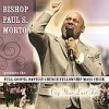 Product Image: Bishop Paul S Morton, Full Gospel Baptist Church Fellowship Mass Choir - Cry Your Last Tear