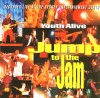 Product Image: Youth Alive - Jump To The Jam