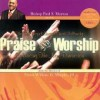Product Image: Bishop Paul S Morton, The Full Gospel Baptist Church Fellowship, Pastor William  - Praise And Worship: Embracing The Next Dimension