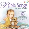 Product Image: Wonder Kids - Bible Songs For Baby & Me