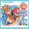 Product Image: Wonder Kids - Top 50 Bible Songs