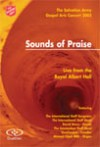 Product Image: Salvation Army - Sounds of Praise: Gospel Arts Concert 2005